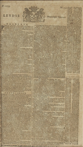 Leydse Courant 1755-12-15
