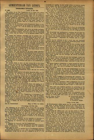 Handelingen van de Raad 1894-05-29
