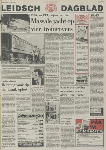 Leidsch Dagblad 1985-05-29