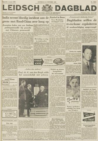 Leidsch Dagblad 1959-10-24