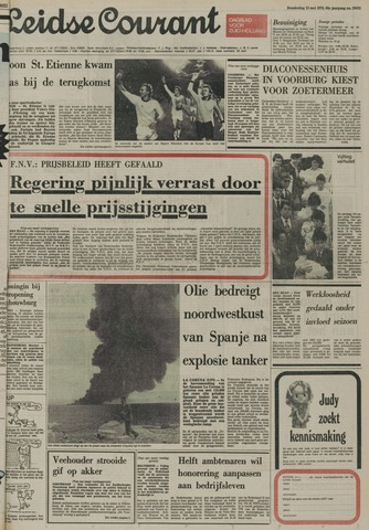 Leidse Courant 1976-05-13