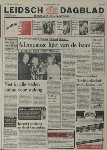 Leidsch Dagblad 1982-11-20