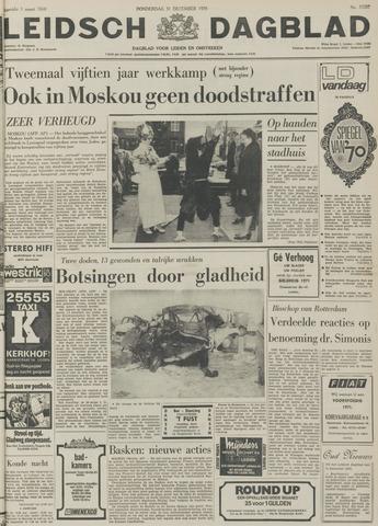 Leidsch Dagblad 1970-12-31