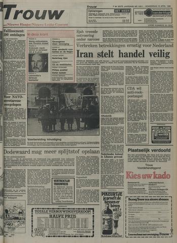 Nieuwe Leidsche Courant 1980-04-10