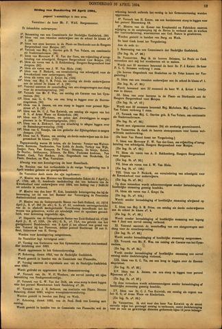 Handelingen van de Raad 1894-04-26