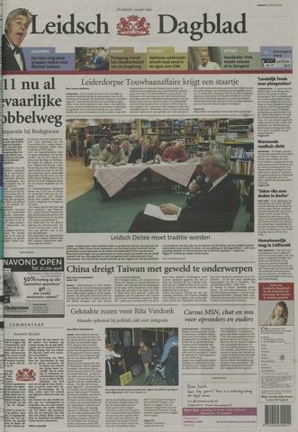 Leidsch Dagblad 2005-03-15
