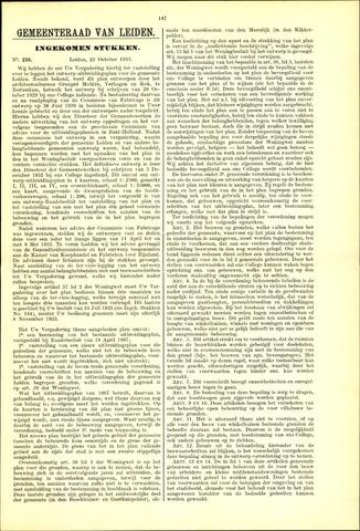 Handelingen van de Raad 1933-10-23