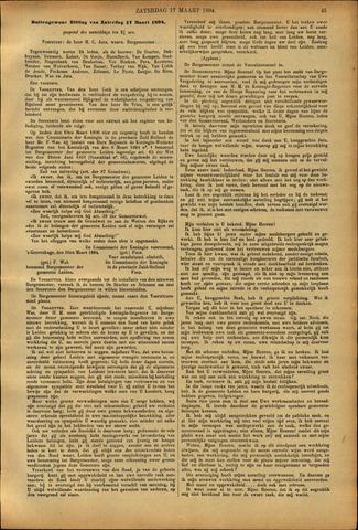 Handelingen van de Raad 1894-03-17