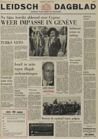 Leidsch Dagblad 1974-07-29