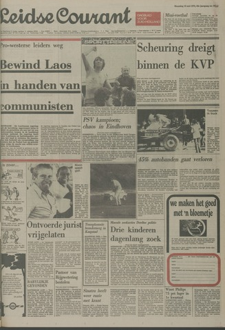 Leidse Courant 1975-05-12
