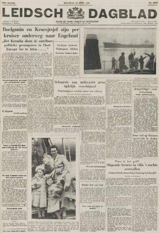 Leidsch Dagblad 1956-04-16