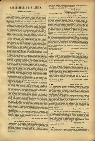Handelingen van de Raad 1889-04-08
