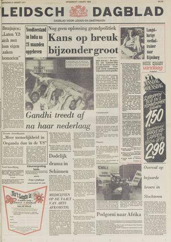 Leidsch Dagblad 1977-03-21
