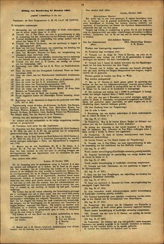 Handelingen van de Raad 1887-10-27
