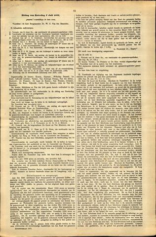 Handelingen van de Raad 1877-07-07