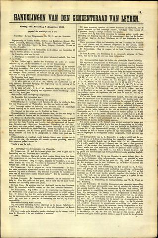 Handelingen van de Raad 1868-08-08