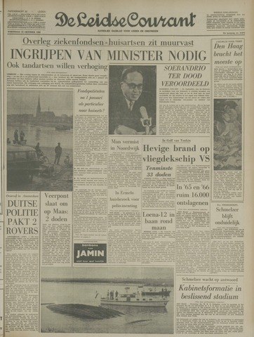 Leidse Courant 1966-10-26