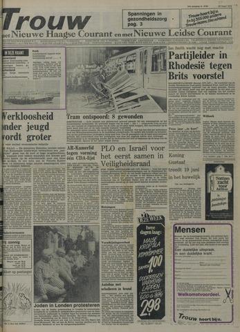 Nieuwe Leidsche Courant 1976-03-23