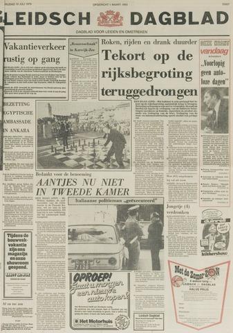 Leidsch Dagblad 1979-07-13