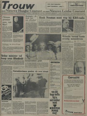 Nieuwe Leidsche Courant 1976-10-06