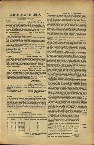 Handelingen van de Raad 1886-08-09