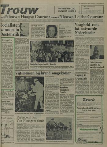 Nieuwe Leidsche Courant 1975-10-06