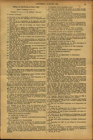 Handelingen van de Raad 1895-03-14