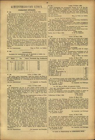 Handelingen van de Raad 1889-03-26