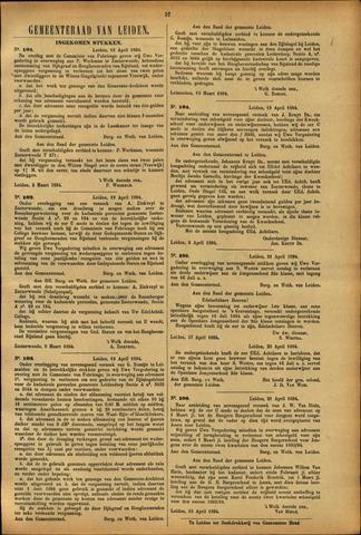 Handelingen van de Raad 1894-04-19