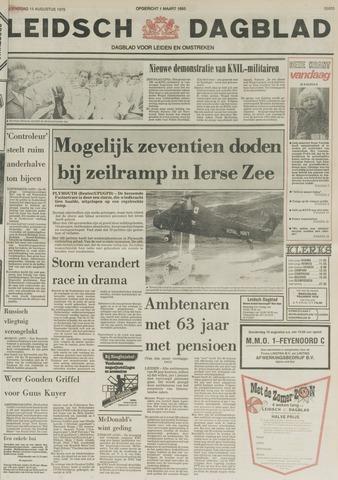 Leidsch Dagblad 1979-08-15