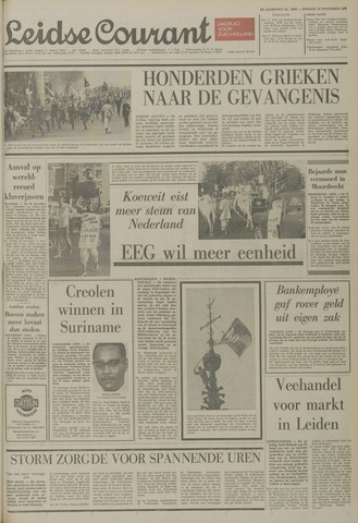 Leidse Courant 1973-11-20
