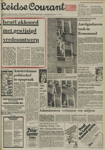 Leidse Courant 1978-10-26