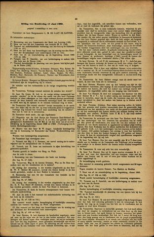 Handelingen van de Raad 1886-06-17