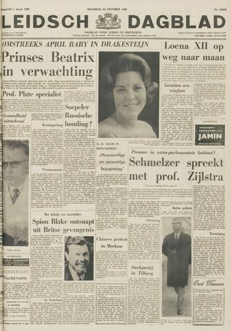 Leidsch Dagblad 1966-10-24