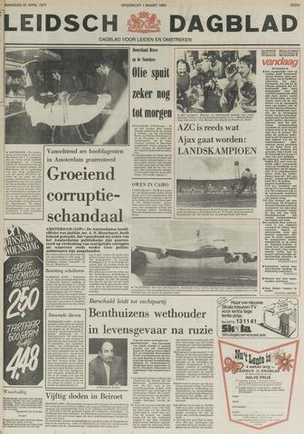 Leidsch Dagblad 1977-04-25