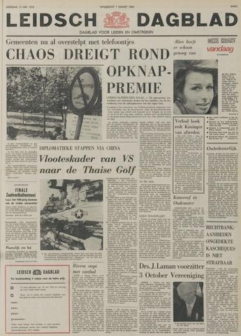 Leidsch Dagblad 1975-05-13