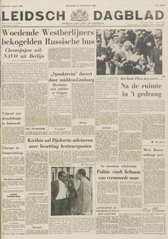 Leidsch Dagblad 1962-08-20