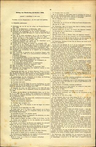Handelingen van de Raad 1883-10-18