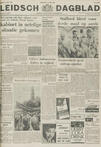 Leidsch Dagblad 1966-05-18