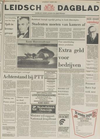 Leidsch Dagblad 1979-10-23