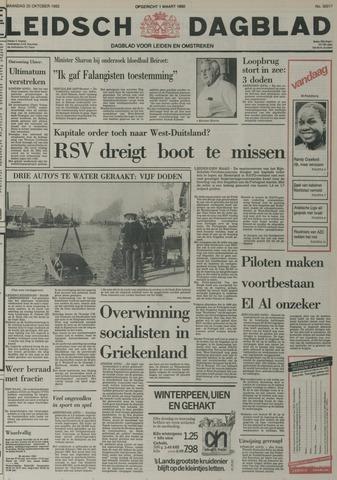 Leidsch Dagblad 1982-10-25