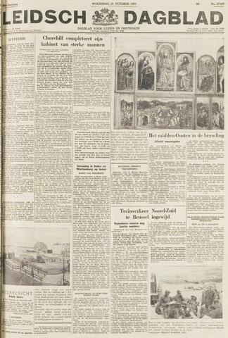 Leidsch Dagblad 1951-10-31
