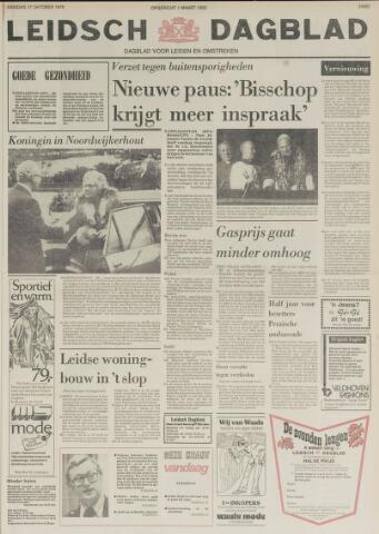 Leidsch Dagblad 1978-10-17