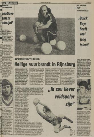 Leidse Courant 23 Augustus 1977 Pagina 17 Historische Kranten Erfgoed Leiden En Omstreken
