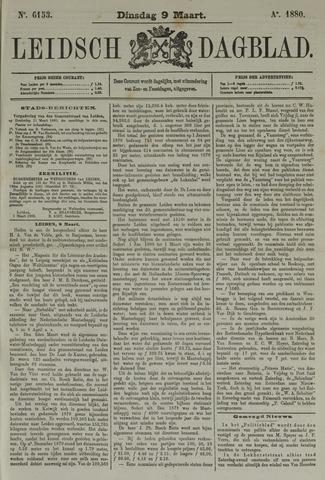 Leidsch Dagblad 1880-03-09
