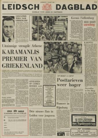 Leidsch Dagblad 1974-07-24