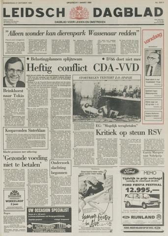Leidsch Dagblad 1982-10-21