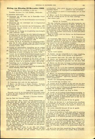 Handelingen van de Raad 1902-12-23