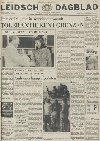 Leidsch Dagblad 1970-10-15
