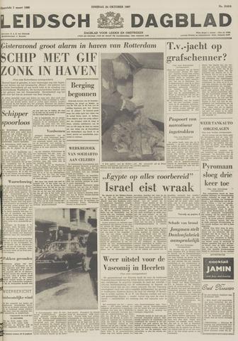 Leidsch Dagblad 1967-10-24